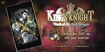 最终幻想衍生作《国王骑士:暗龙之怒》年内上线 借王子之手玩手游