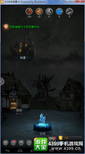 地下城堡2电脑版下载