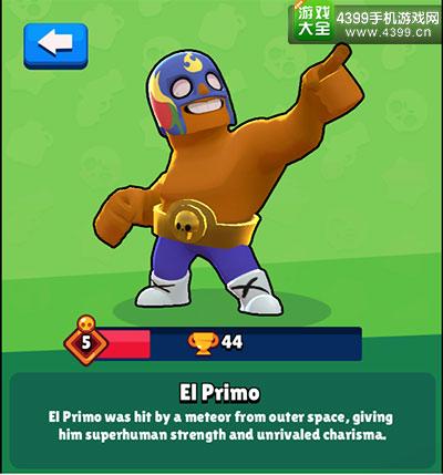 矿星之争EL Primo