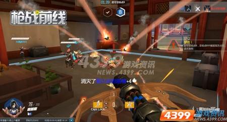 中国风新地图 四三九九枪战前线 超热血十里桃林引爆大乱斗