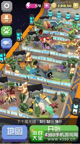 疯狂动物园快速升级BUG