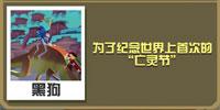 疯狂动物园霸王龙宝宝