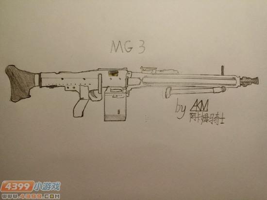 生死狙击玩家手绘-德国MG3通用机枪
