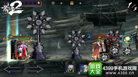 《影之刃2》新版本6月26日上线