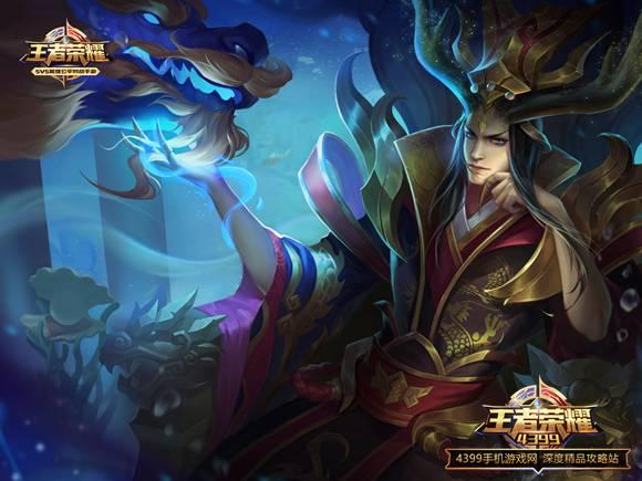 王者荣耀东皇太一怎么玩