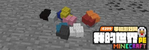 我的世界幸运方块1.1