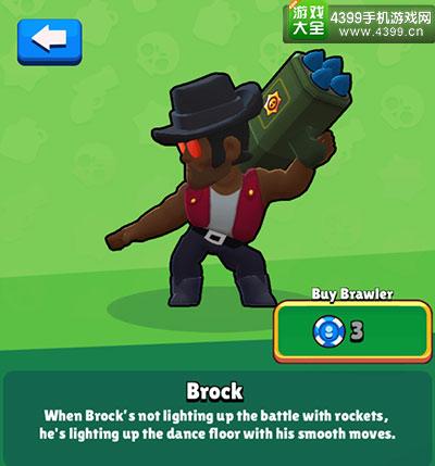 矿星之争brock