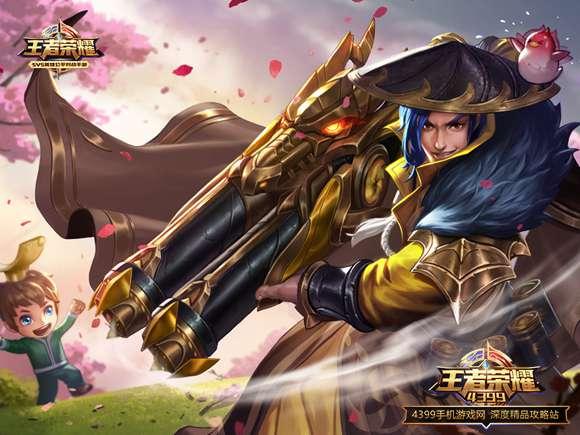 王者荣耀刘备出装攻略