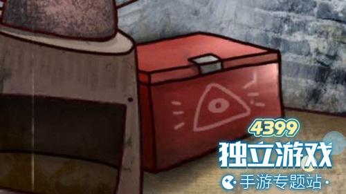 迷失岛红色箱子怎么开
