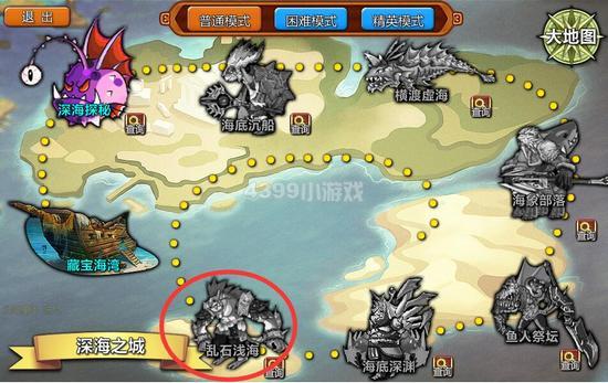 国王的勇士5V8.5版本新地图开放