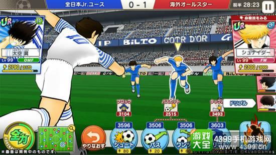 足球小将:梦之队