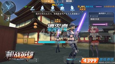 爆破箭VS激光剑 四三九九枪战英雄 谁才是近战王者?