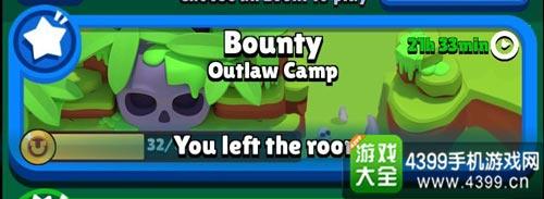 矿星之争bounty