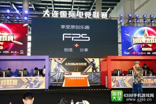 西山居嘉年华开启全新枪战品牌,突破细分品类同质化