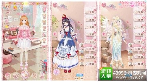 《悠悠恋物语》美丽不止一面 6月20日梦幻公测!