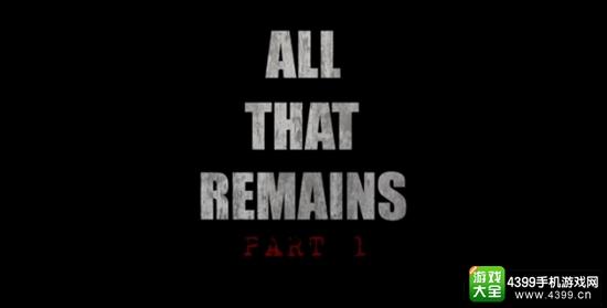 3D第一人称密室逃脱新作《All That Remains》 将于6月29日上架