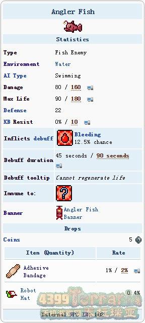 泰拉瑞亚琵琶鱼