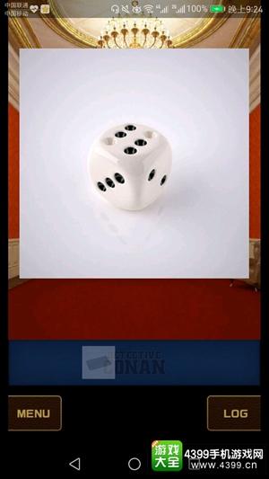 【玩家投稿】《名侦探柯南:密室逃脱》:推理通畅难度适宜,时而有些小幽默