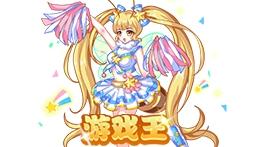 西普大陆6月23日更新 神启新时代 暑假福利五重礼