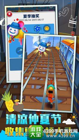 《地铁跑酷》秘鲁版本上线