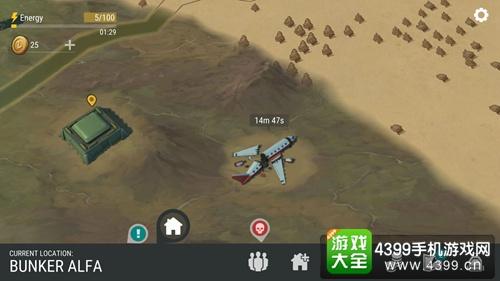 地球末日生存飞机坠落