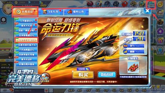 手机赌博娱乐软件
