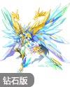 奥奇传说圣光飞龙钻石版神职进化
