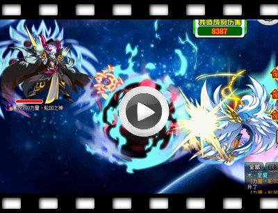 奥拉星力量轮回之神打法视频