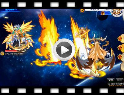 奥拉星传奇炽天使K打法视频