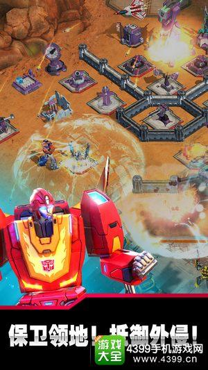 变5来袭! 《变形金刚:地球之战》手游上演最后的骑士!
