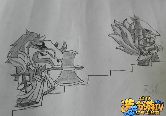 九尾素描画步骤