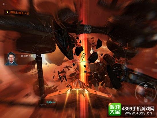 浴火银河3:狮蝎