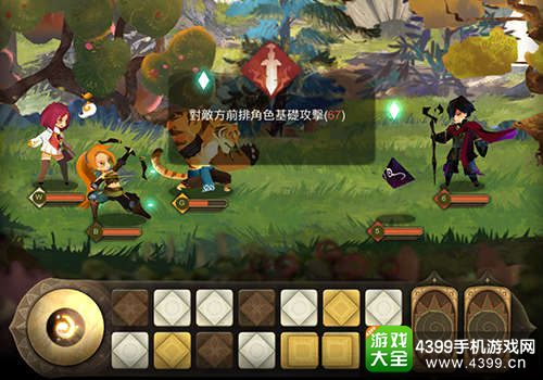 雷亚巨制《万象物语》今日开启内测 王道奇幻RPG震撼来袭!