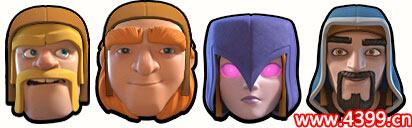 部落冲突四个未知头像