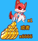 奥奇传说6666金豆+杀破狼