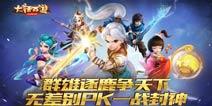 大话西游手游6月29日维护公告 AR玩法上线