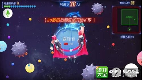 《球球大作战》第二部资料片曝光 大逃杀专属光环揭秘