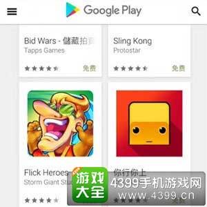 凉屋游戏又一新作你行你上获AppStore推荐