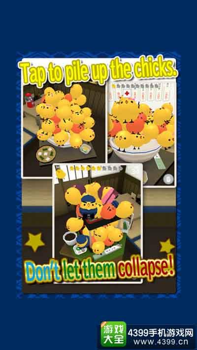 小鸡盖饭再来一碗 简单的游戏也可以很耐玩