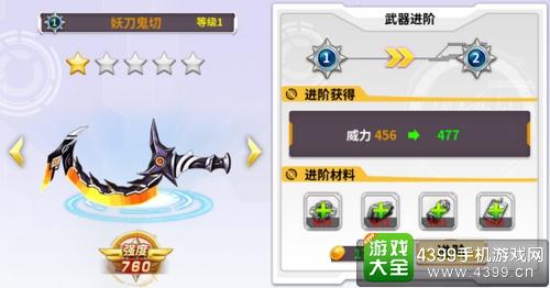 箱庭战纪武器