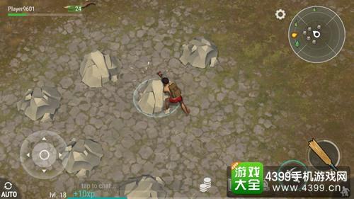 地球末日生存石头