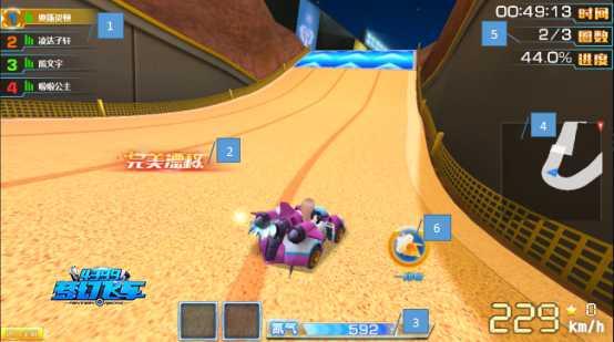 梦幻飞车竞速模式玩法介绍
