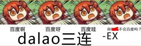 皇室战争dalao三连