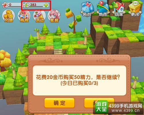 玩家会获得随钻石赠送的一些金币,同时,皮卡堂的金冠系统,类似qq的
