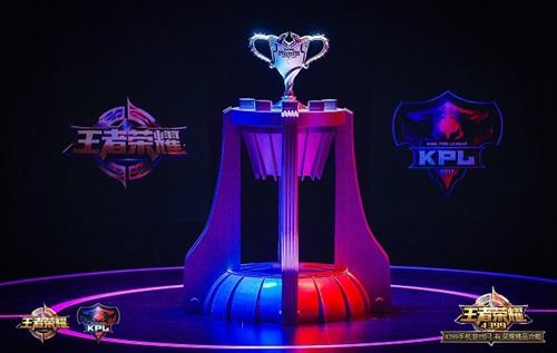 王者荣耀KPL总决赛