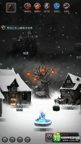 地下城堡2冒险攻略