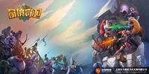 腾讯GAD|钛核网络:《奇境守卫》打造丰富耐玩的VR塔防游戏