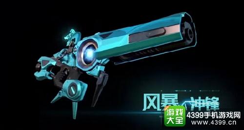 永恒边境武器选择技巧——突击步枪