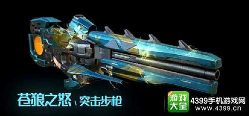 永恒边境武器选择技巧——冲锋枪