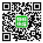 《群英传奇梦想三国》预约已开启 上好游快爆APP预约第一时间下载